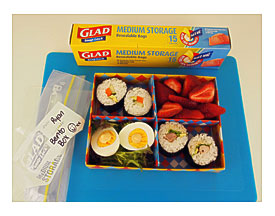 Spencer Bento Box Containers Towels And Other Kitchen